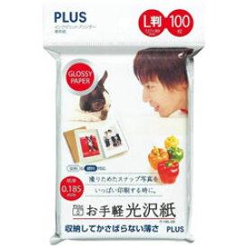 PLUS お手軽光沢紙(L版・100枚) IT-100L-GE IT100LGE