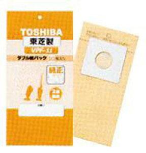 TOSHIBA(東芝) VPF-11 掃除機用 ダブル紙パック(10枚入り) VPF11