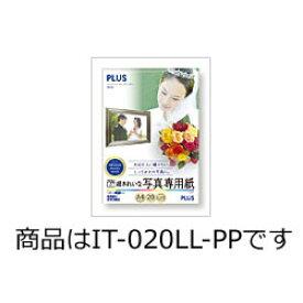PLUS 超きれいな写真専用紙(2L判・30枚) IT-020LL-PP IT020LLPP
