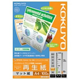 """コクヨ """"IJP用マット紙"""" スーパーファイングレード 再生紙 (A4サイズ・100枚) KJ-MS18A4-100 KJMS18A4100"""