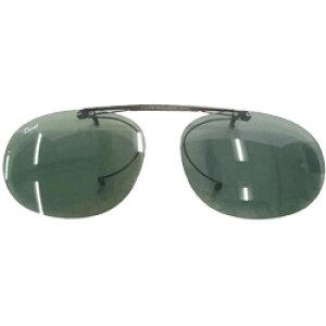 関眼鏡 偏光クリップオンサングラス(グレー) デコット_クリップオン