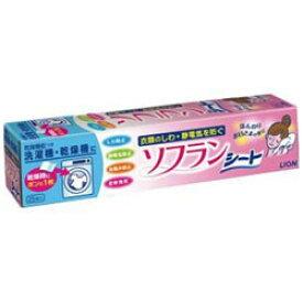 LION ソフラン 乾燥機用 25枚入〔柔軟剤〕