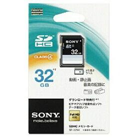 【在庫限り】 SONY(ソニー) SF-32N4(SDHCカード 32GB Class4) 【SDカード】 SF32N4 [振込不可]