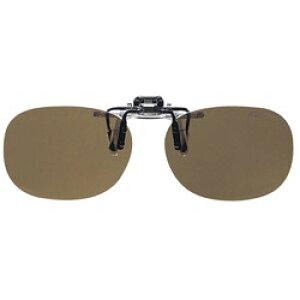 名古屋眼鏡 クリップオンキーパー(ブラウン偏光)9321-01 9321-01 [振込不可]