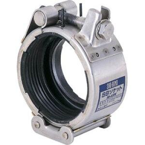 ショーボンドカップリング ショーボンドカップリング SBソケット Sタイプ 100A 水・温水用 SB-100SE SB100SE
