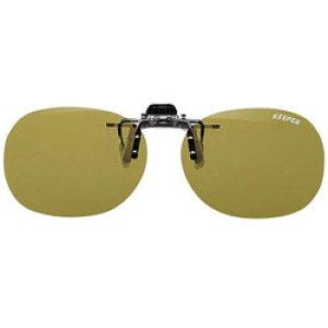 名古屋眼鏡 クリップオンキーパー(オリーブグリーン偏光)9320-05 9320-05