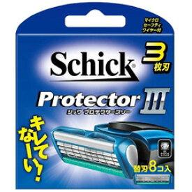 シック Schick(シック) プロテクタースリー 替刃8個入 〔ひげそり〕
