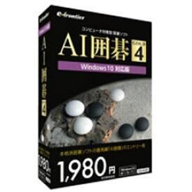 イーフロンティア 〔Win版〕 AI囲碁 GOLD 4 Windows 10対応版 AIイゴGOLD4