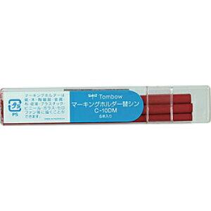 トンボ鉛筆 Tombow マーキングホルダ−替芯 赤 C10DM25