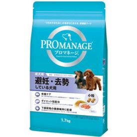 マースジャパンリミテッド プロマネージ 成犬用 避妊・去勢している犬用 1.7kg