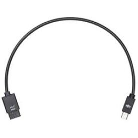 DJI(ディージェイアイ) Ronin-S PART 12 Multi-Camera Control Cable (Mini USB) RNSP12 RNSP12