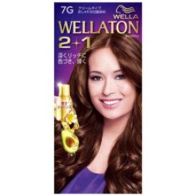 HFCプレステージ 【WELLATON(ウエラトーン)】 2+1 クリーム 7G