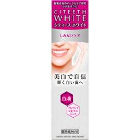 第一三共ヘルスケア シティース CITEETH White(シティースホワイト ) しみないケア 110g 〔歯磨き粉〕