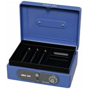 アイリスオーヤマ 手提金庫 「A6サイズ」 SBX-A6 (ブルー) SBXA6