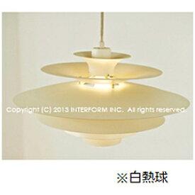インターフォルム LT-8822WH LEDペンダントライト NORDEN(ノルデン) ホワイト LT8822WH