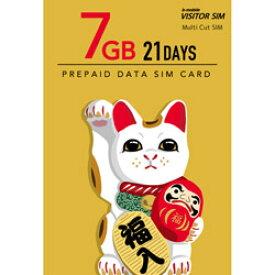 日本通信 マルチカットSIM ドコモ回線 「b-mobile VISITOR SIM 7GB 21days Prepaid」 BM-VSC2-7GB21DC [SMS非対応 /マルチSIM] BMVSC27GB21DC [振込不可]