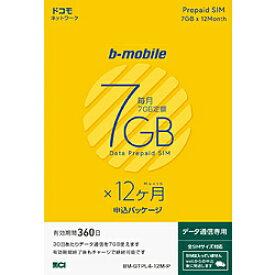 日本通信 SIM後日【ドコモ回線】b-mobile「7GB×12ヶ月SIM申込パッケージ」データ通信専用 BM-GTPL4-12M-P BMGTPL412MP [振込不可]