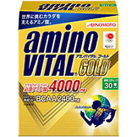 味の素 アミノパウダー amino VITAL GOLD 【グレープフルーツ味/30本】 16AM4110