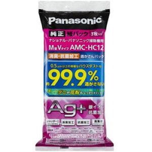 Panasonic(パナソニック) 掃除機用紙パック (M型Vタイプ/3枚入) AMC-HC12 AMCHC12