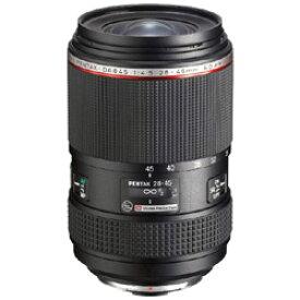 PENTAX(ペンタックス) HD PENTAX-DA645 28-45mmF4.5ED AW SR HDPENTAXDA6452845MMF [代引不可]