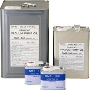 アルバック機工 真空ポンプ油(SMR-100 18L缶) SMR10018L SMR10018L