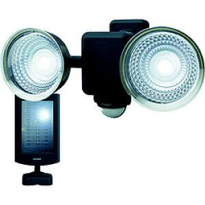 ムサシ ダンケ 1.3W×2灯 フリーアーム式LEDソーラーセンサーライト E4625L