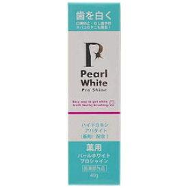 三宝製薬 薬用パールホワイト プロ シャイン 40g