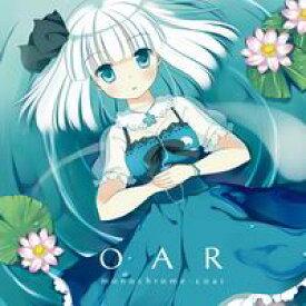 【monochrome-coat】OAR