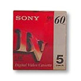 【ソニー SONY】ソニー SONY ミニDVテープ 60分5枚 5DVM60R3 Mindv