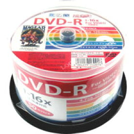 【ハイディスク HI DISC】ハイディスク HDDR12JCP50 録画用DVD-R 約120分 50枚 16倍速 CPRM 磁気研究所