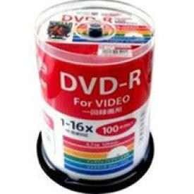【ハイディスク HI DISC】ハイディスク HDDR12JCP100 録画用DVD-R 約120分 100枚 16倍速 CPRM 磁気研究所