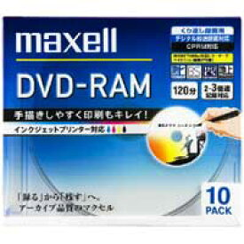 【マクセル MAXELL】DM120PLWPB.10S(DVD-RAM デジタル録画用 3倍速 10枚組)