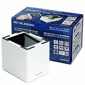 送料無料!!【BUSICOM】卓上スマホリーダー eチケット・QRチケット 2次元バーコード対応 USB接続 BC-NL3000U-W ホワイト【smtb-u】