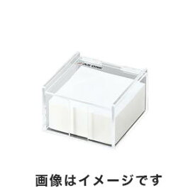 【アズワン AS ONE】薬包紙ケース 中用 3-6797-02