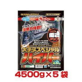 【マルキユー マルキュー】マルキユー マルキュー 大チヌスペシャルハイパー 4500g×5袋 クロダイ・チヌ 1ケース