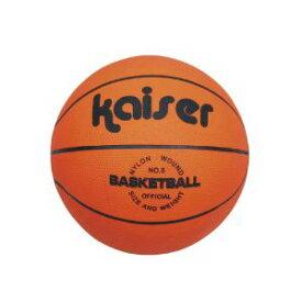 【カワセ KAWASE】カワセ KW-492 キャンパスバスケットボール5号 スポーツ
