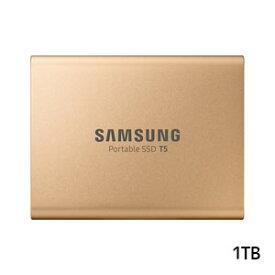 【サムスン Samsung】外付SSD T5 USB3.1 Gen2 1TB MU-PA1T0G/WW ゴールド