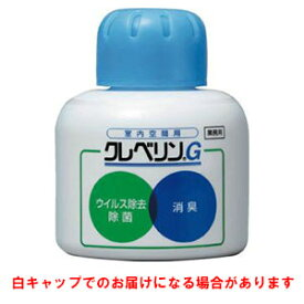 【大幸薬品 TAIKO】大幸薬品 クレベリンG 150g 10-12畳用 クレベリンゲルの業務用