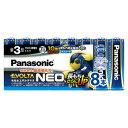 【パナソニック Panasonic】エボルタNEO アルカリ乾電池 単3形 8本パック LR6NJ/8SW