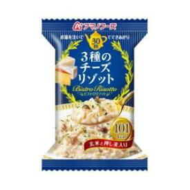 【アマノフーズ】アマノフーズ ビストロリゾット 3種のチーズリゾット 24g フリーズドライ