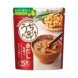 【アマノフーズ】アマノフーズ うちのおみそ汁 赤だしなめこ 5食 30.5g フリーズドライ 味噌汁
