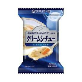 【アマノフーズ】アマノフーズ クリームシチュー 21.5g フリーズドライ