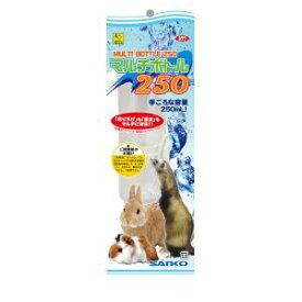 【三晃商会 SANKO】三晃商会 マルチボトル 250