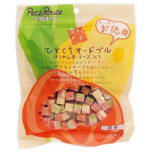 【ペッツルート PetzRoute】ペッツルート ひとくちオードブル ほうれん草・チーズ入り お徳用 200g