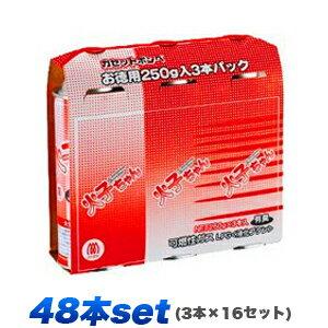 【TTS】カセットコンロ用ボンベ 火子ちゃん 250g x 3本パック x 16パック (48本でのケース販売)