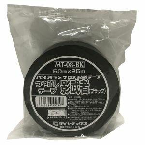 【ダイヤテックス DIATEX】パイオランつや消しテープ 影武者 ブラック 50mmX25m 厚さ0.16mm MT-08-BK