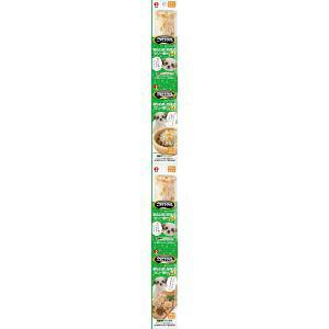 【ペットライン PETLINE】ペットライン ごちそうタイム ポケットパック 鶏むね肉と野菜のゼリー寄せ ビーフ仕立て 100g(25g×4)