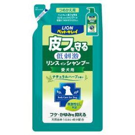 【ライオン商事 LION PET】ライオン ペットキレイ 皮フを守るリンスインシャンプー 愛犬用 ナチュラルハーブの香り つめかえ用 400ml