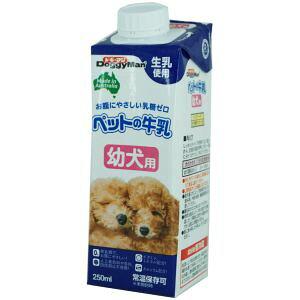 【ドギーマンハヤシ DoggyMan】ドギーマンハヤシ ペットの牛乳 幼犬用 250ml 犬 ミルク