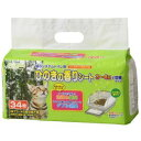 【シーズイシハラ】シーズイシハラ クリーンミュウ 猫のシステムトイレ用 ひのきの香りシート 34枚